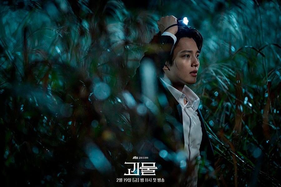 Yeo Jin Goo (Beyond Evil)
