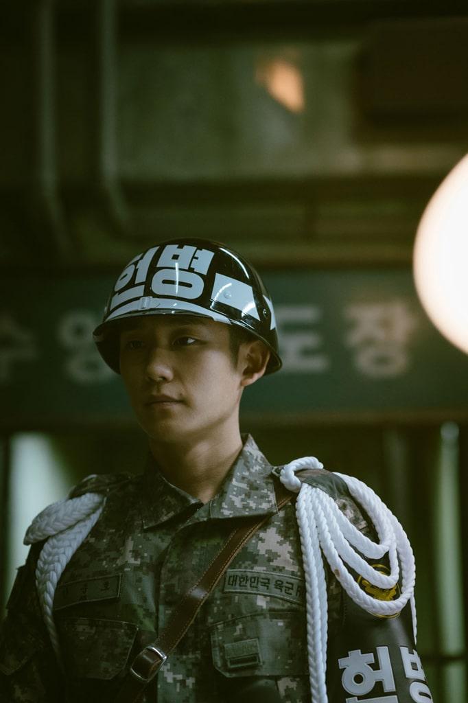 Jung Hae In (D.P.)