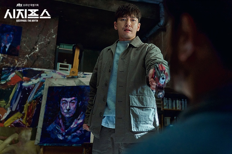 Cho Seung Woo (Sisyphus)
