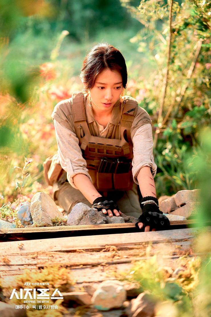 Park Shin Hye (Sisyphus)