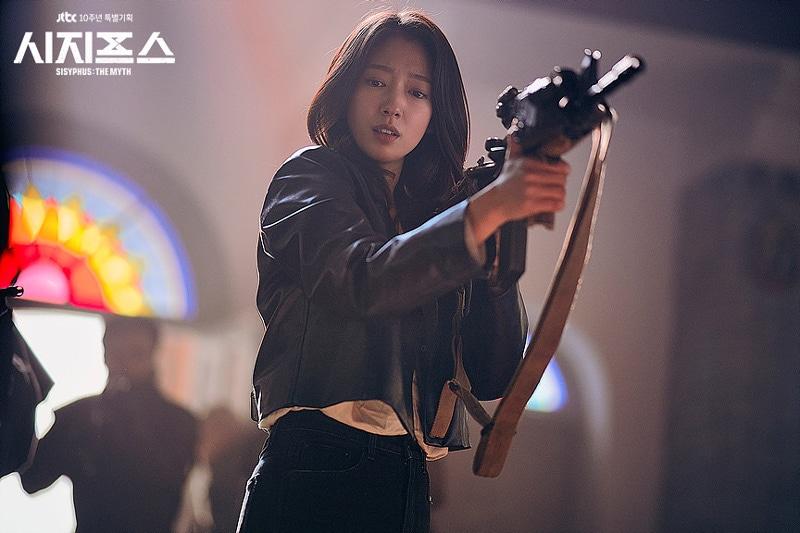 Park Shin Hye : action scene