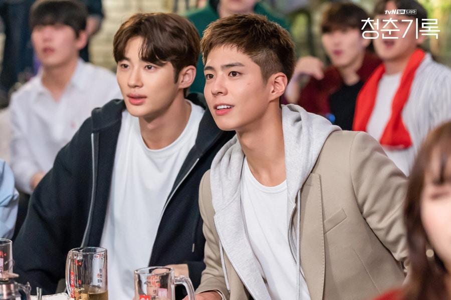 Byun Woo Seok et Park Bo Gum