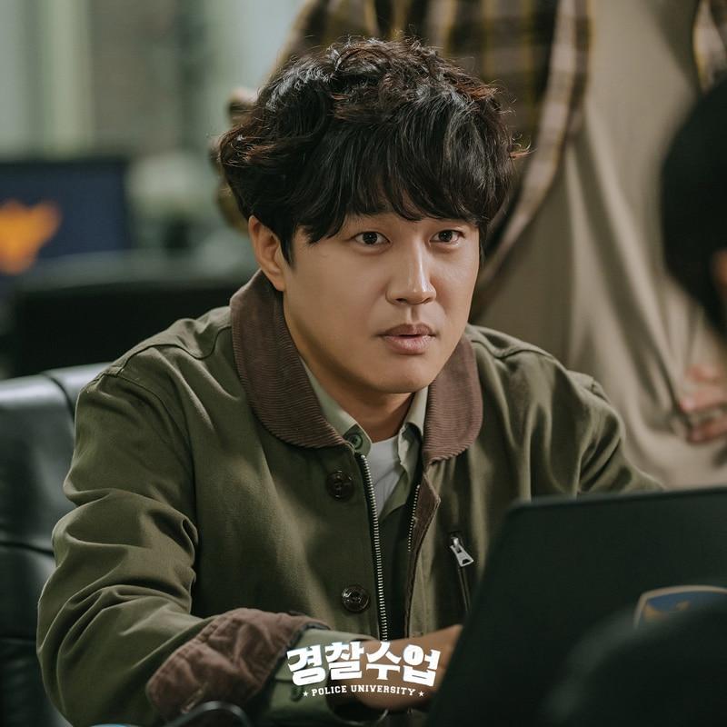 Cha Tae Hyun (Police University)