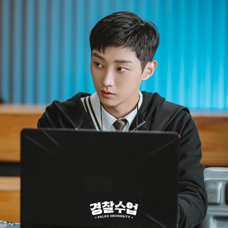 Jin Young (Police University)