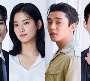 casting Séoul Vibe